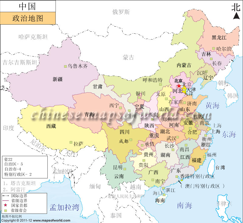 中国的政治地图