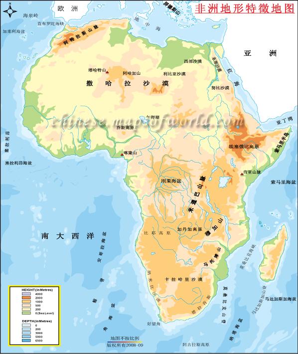 大型物理非洲地图