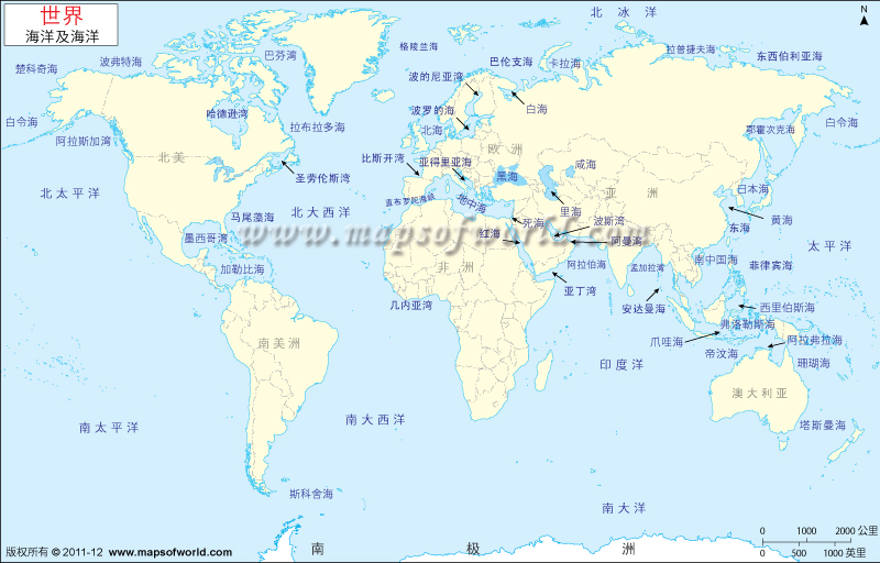 world-oceans-map.jpg 世界海洋地图