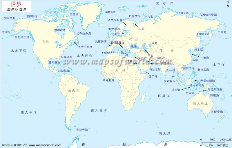 世界海洋地图